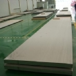 Hot Rolled Stainless Steel Sheet and Plate