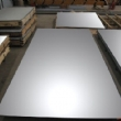 Cold Rolled Stainless Steel Sheet and Plate