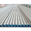 Seamless and Welded Stainless Steel Tube and Pipe