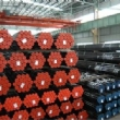 Carbon Steel Boiler Tube/Pipe