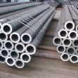Seamless Steel Precision Tube/Pipe