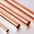 Straight Copper Tube/Pipe